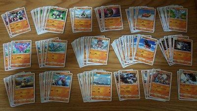 PTCG 格鬥系岩石系地面系寶可夢 每張2元 中文版正版 寶可夢集換式卡牌,購買20元以上即出貨(可搭配本賣場其他料牌,運費可合併計算)