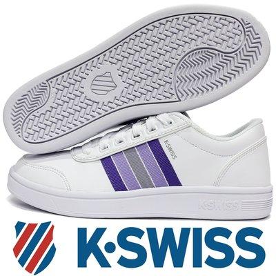 鞋大王K-SWISS 96315-141 白×紫 皮質休閒運動鞋【免運費,加贈鞋油和襪子】805K