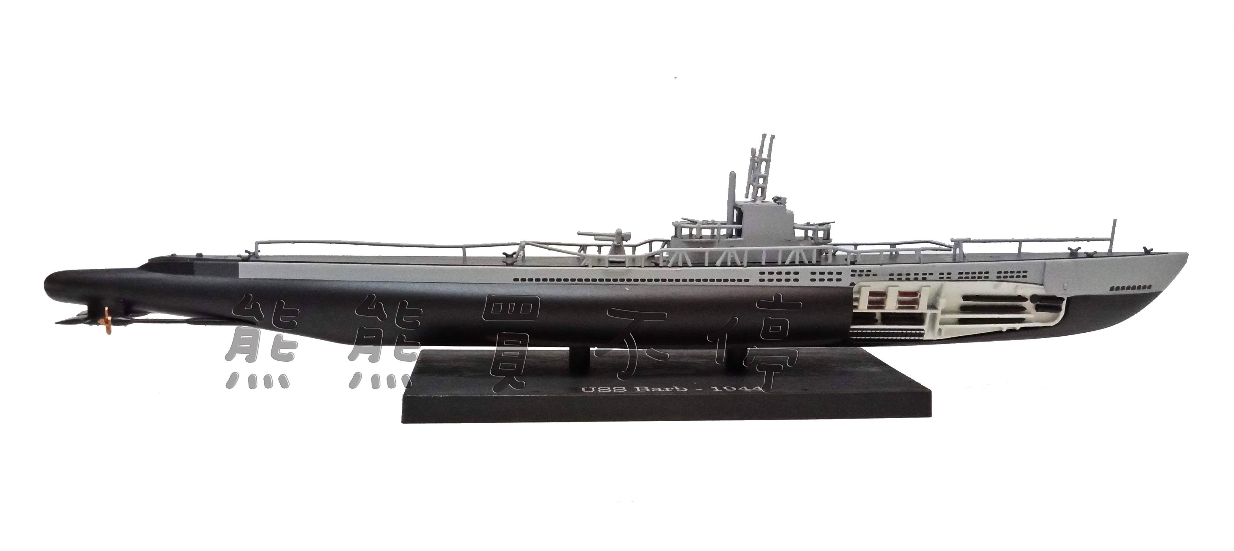 [在台現貨]  二戰美國海軍 石首魚號 SS-220 Barb 貓鯊級潛艇 ALTAS 1:350 合金仿真軍艦模型