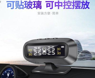 TPMS 隱藏式胎壓偵測器胎溫(彩色太陽能)送充電線  胎溫監測(外胎式) 行車自動開機 TPMS 胎壓