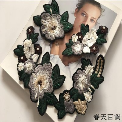 水鉆釘珠布貼棉線刺繡花朵補丁洞修補時尚衣服裝飾輔料DIY