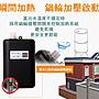 免運 出口熱銷美日大賣場 3000w美規110V 超迷你小型電熱水器 非瓦斯 安全內建防漏電 獨家水壓調溫20~45度