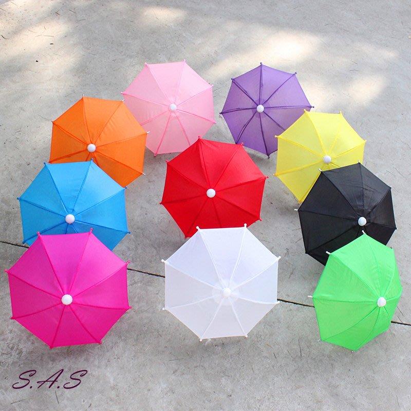 SAS 手機遮陽傘 手機傘 小雨傘 熊貓外送必備遮陽 防曬傘 陽傘 手機專用陽傘 手機 外送 遮陽傘【1117H】