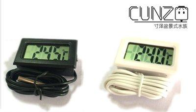 【新奇屋】USB微型魚缸用溫度計