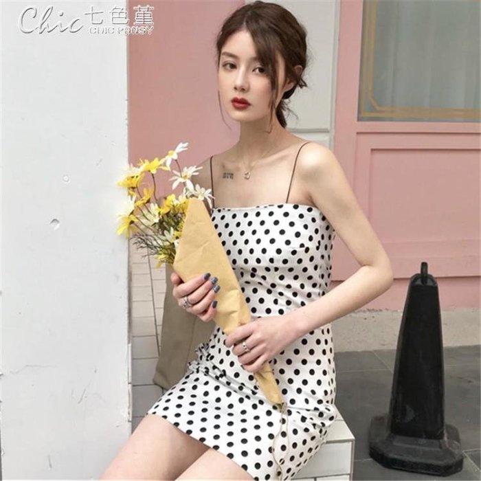 洋裝夏季女度假性感露肩平口波點修身包臀吊帶裙港味洋裝夏