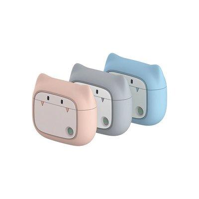 保護套創意ZMI紫米PurPods Pro耳機真無線耳機可愛硅膠保護軟【6月30日發完】