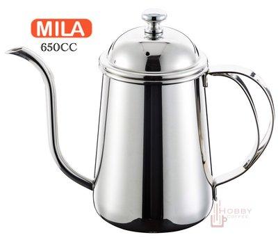【豐原自取店面經營】MILA A6502 不銹鋼細口咖啡手沖壺-650CC☆可裝螺牙溫度計☆