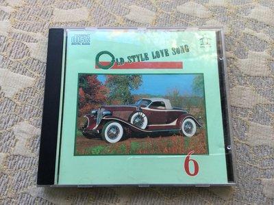 【山仔樂趣窩】OLD STYLE LOVE SONG老式情歌CD合輯