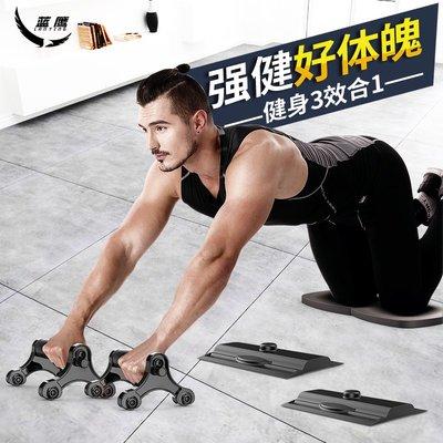 健腹輪腹肌輪男士健身器材鍛煉家用運動器材訓練推滾輪MJBLC0173台北易購