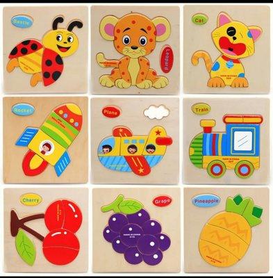 木質動物立體拼圖 寶寶幼兒童積木益智拼板早教玩具 【漾媽咪嬰幼兒用品】卡通 動物汽車飛機 厚拼圖 組合學習