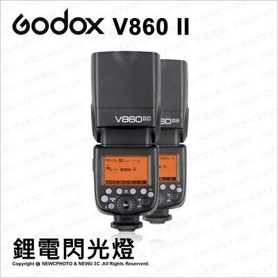 【薪創新生北科】GODOX 神牛 V860 II 2 TTL 鋰電池閃光燈 CANON NIKON 閃燈 2.4G無線