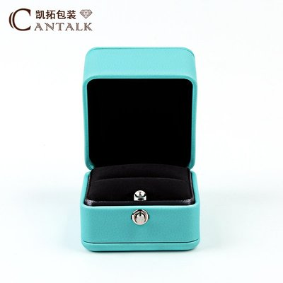 奇奇店-凱拓新款婚禮求婚戒指盒高檔創意求婚珠寶首飾鉆戒盒子蒂芙藍(尺寸不同價格不同請諮詢喔)