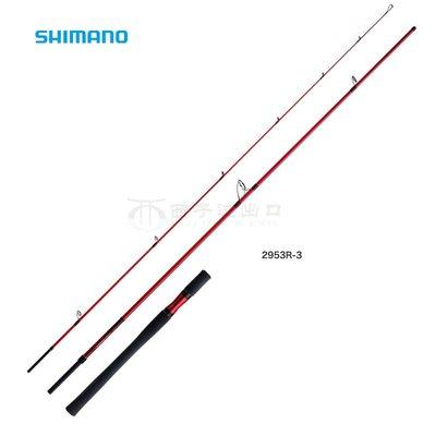 魚竿20新款禧瑪諾SHIMANO沙湖啦SHAULA BG海釣岸釣大物遠投直柄魚竿