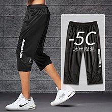 七分褲男運動短褲夏季薄款8八潮跑步速干女寬鬆休閒冰絲7五分中褲---獨品飾品吧