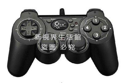 北通蝙蝠BTP-2126USB雙震動有線搖桿電腦遊戲手柄實況NBA線上遊戲遊戲裝備4814{XSJ311021410}