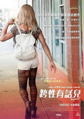 【藍光電影】跨性有話兒/橘色 Tangerine 2015 聖丹斯電影節驚喜話題作,首部全程用iPhone拍攝的電影 92-105