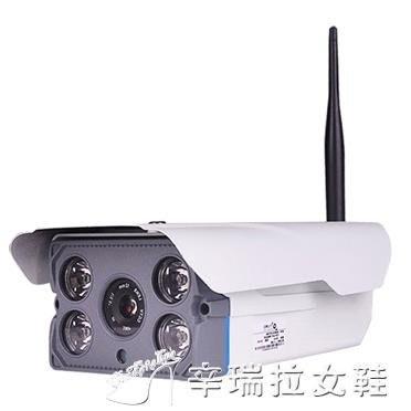 室外手機遠程監控網絡無線wifi監控無線攝像頭高清夜視監視器防水YXS