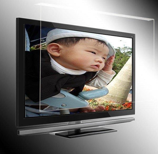 ☆YoYo 3C 護目鏡批發零售☆液晶螢幕/液晶電視/電漿電視 壓克力 保護鏡/護目鏡 43吋