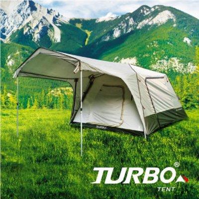 【大山野營】TURBO TT-TL300 TENT Lite 300 8人快速帳篷 專利快速帳 八人帳