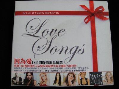 【198樂坊】diane warren presents love story(I Turn to You....)DV