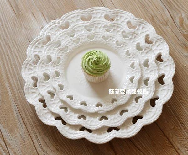 英式愛心藝術浮雕點心盤水果盤/下午茶組/三個尺寸