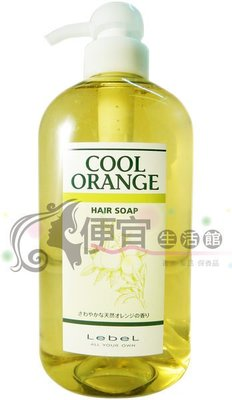 便宜生活館【洗髮精】PAUL MITCHELL 冷橘洗髮精 一般型 600ml 提供去油洗淨