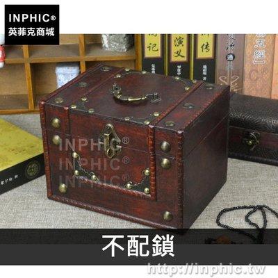 INPHIC-首飾盒仿古木盒創意古典禮...