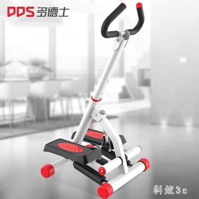 踏步機健身器材家用健身機靜音免安裝運動踏步機登山腳踏機 js3090