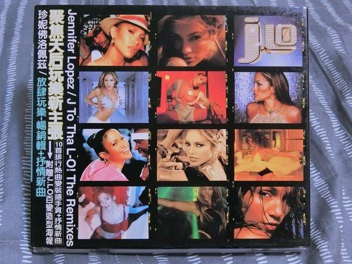 Jennifer Lopez J to tha L–O! The Remixes 放肆玩樂- 暢銷輯+新曲