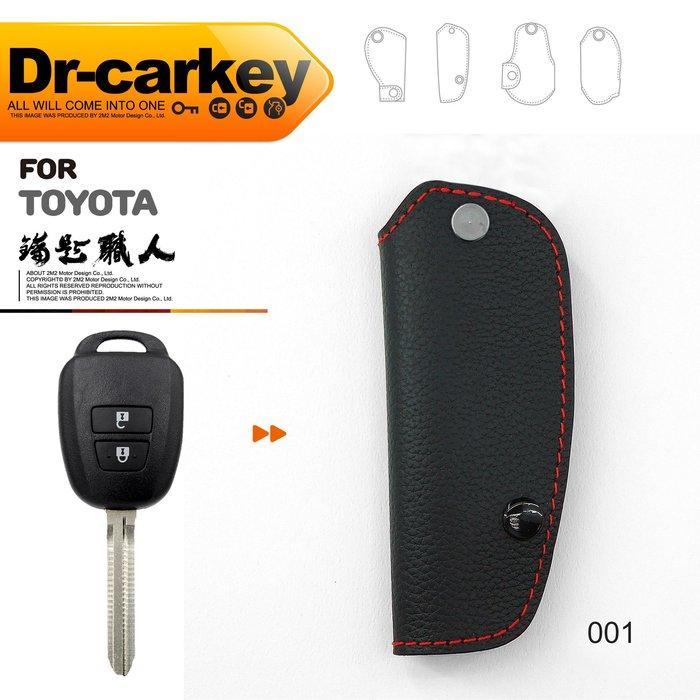 【鑰匙職人】TOYOTA YARIS Rav-4 豐田汽車 傳統鑰匙皮套 晶片鑰匙皮套 汽車百貨