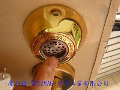 智慧門鎖,Smart door Lock ,diy,魔幻鎖,輔助鎖-不能破解的喇叭鎖,XPUZMAG-ko萬能鑰匙的鎖