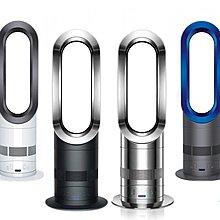 【易油網】【缺貨】DYSON AM09 Hot+COLD 冷暖兩用電暖器 福利品 涼風扇 黑 #302200-02