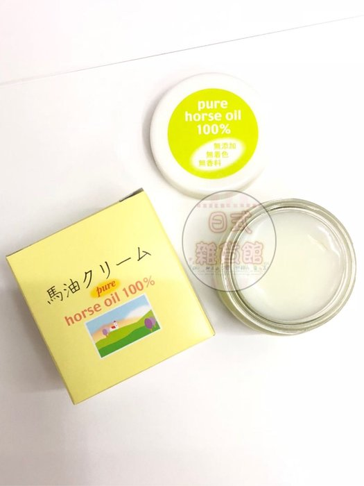 *日式雜貨館*日本北海道 昭和新山 壹番館 70ml馬油 買1瓶送日本食品1份 2瓶免運費 送香氛皂1份