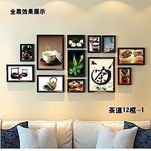 茶樓裝飾畫茶道掛畫餐廳牆畫茶館壁畫茶室有框畫茶文化照片牆組合(4組可選)