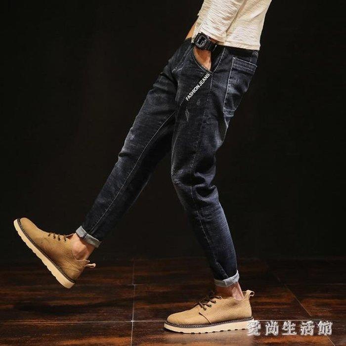 中大尺碼牛仔長褲 秋季薄款哈倫彈力寬鬆小腳加肥加大28-40碼九分褲子 AW6001