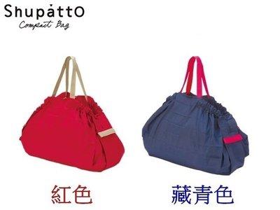 【露西小舖】Shupatto防潑水折疊式手提環保背包紅點設計手提包休閒手提包旅遊手提包可收納手提購物袋(日本平行輸入)