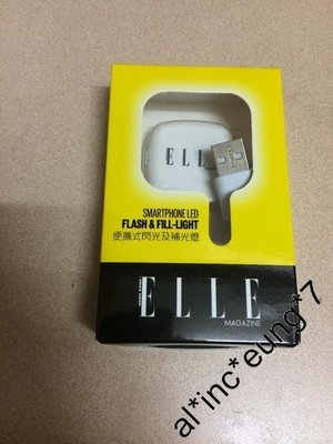 ELLE SMARTPHONE LED FLASH & FILL-LIGHT 便攜式閃光及補光燈