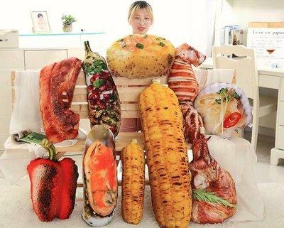 仿真燒烤抱枕 靠墊吃貨海鮮食物創意毛絨...