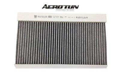 【AEROTUN】全新SAAB紳寶 93 SS SC 9440 2003~2010年原廠專用高碳量活性碳冷氣濾網