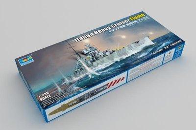 3月新品現貨 1/350 TRUMPETER 意大利海軍 阜姆號重型巡洋艦 05348