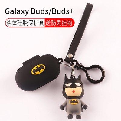 三星Galaxy Buds+耳機保護套galaxy buds 2019耳機套buds保護殼galaxy buds+全包卡   星期八雜貨鋪JDIFJ