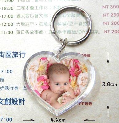 【小玲精品】來圖訂做個人專屬相片雙面鑰匙圈*送人或自用.情人節.婚禮小物 造型壓克力
