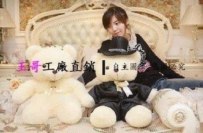 【王哥】婚慶結婚禮物*婚紗娃娃*壓床娃娃 婚慶情侶娃娃 結婚娃娃 泰迪熊抱抱熊公仔