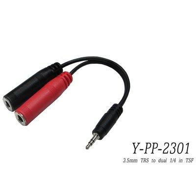 ☆唐尼樂器︵☆ Stander Y-PP-2301 台製立體聲 3.5mm 公頭轉 6.3mm 左右音源訊號分接線