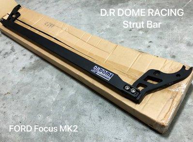 『通信販售』D.R DOME RACING FORD FOCUS MK2 TDCI 引擎室拉桿 前上拉 台灣製