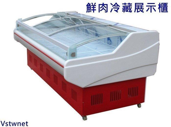 【新視界生活館】鮮肉冷藏展示櫃1.5M~2.5M鮮肉櫃展示櫃冷藏櫃保鮮櫃冰櫃小菜櫃222022