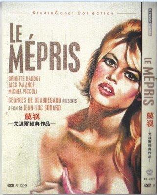 【販售愛情】《蔑視Contempt》高達 Jean Luc Godard 作品 Brigitte Bardot 2DVD