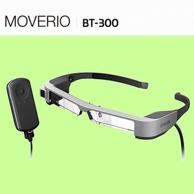 5Cgo【權宇】EPSON MOVERIO BT-300  智慧眼鏡1280*720P支持左右格式3D電影 安卓用 含稅