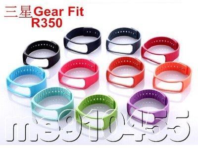 R350 gear fit 錶帶 智能手環表帶 r350 智能穿戴表帶 錶帶 黑色 紫色 薄荷綠 天空藍 桃紅色 有現貨