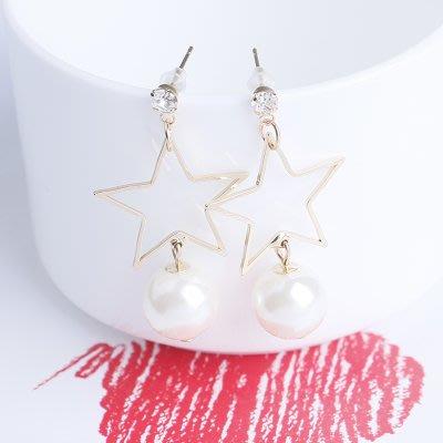 現貨供應(9100C2)小資平價禮服坊-韓款氣質珍珠墜飾星型耳針